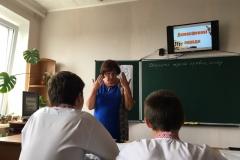 yzobrazhenye_viber_2019-05-24_08-21-52