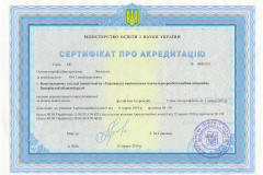 Sertyfikat_Logopediya