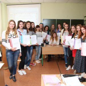 Презентація соціальних проектів, розроблених студентами другого курсу напряму підготовки «Соціальна педагогіка»