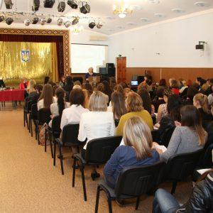 Конференція «Компетентнісний вимір сучасної освіти: теорія і практика»