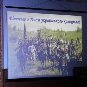 День захисника України в  Хортицькій національній академії