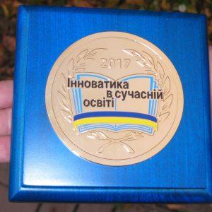 Четверта перемога Хортицької національної академії серед вищих навчальних закладів України