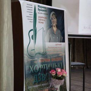 Конкурс української поезії