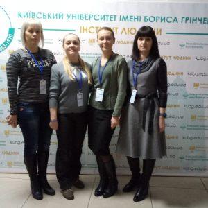 Викладачі кафедр взяли участь у Всеукраїнській науково-практичній конференції.