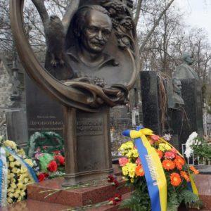 До 80-річчя з дня народження В'ячеслава Чорновола»