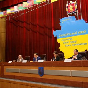 Інклюзивна освіта: Запорізькій області є чим пишатися  або Простір рівних можливостей для всіх дітей  без винятку.