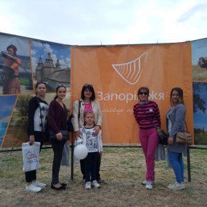Туристичний фестиваль «Запоріжжя – місце щастя»