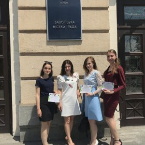Студенти та молоді вчені Хортицької національної академії відзначені стипендією Запорізької міської ради