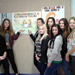 День працівника соціальної сфери: академія святкує!