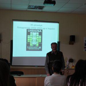 Відзначення річниці Голодомору в Хортицькій національній академії