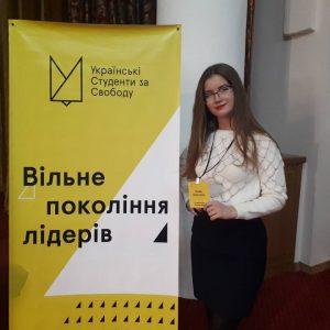 Студентська модель конгресу «Українські Студенти за Свободу»