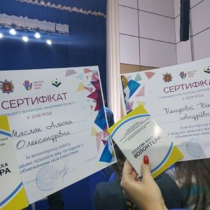 Zaporizhzhia Volunteer Awards!