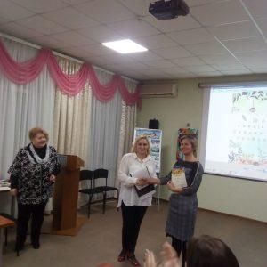 10 років спеціальності «Садово-паркове господарство»