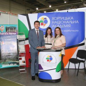 ІІІ Міжнародний спеціалізований екологічний  форум «Еко Форум- 2019»