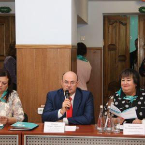 III міжнародна науково-практична конференція «Актуальні проблеми ортопедагогіки, ортопсихології та реабілітології»