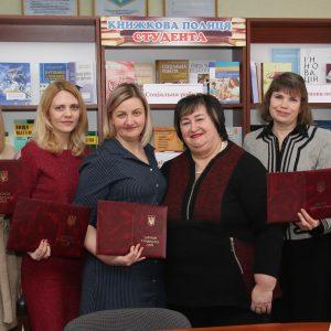 Вчена рада відзначила нові здобутки науковців Академії
