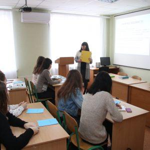 Організаційні збори щодо проходження діагностичної практики студентами другого курсу першого (бакалаврського) рівня спеціальності 053 Психологія
