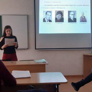 Науковий семінар кафедри соціальної роботи