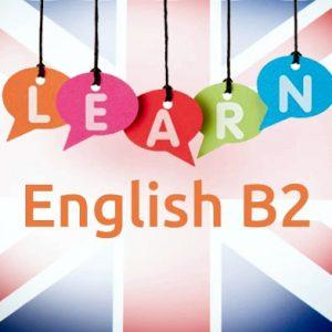 Рівень англійської B2: шляхи здобуття та способи підтвердження