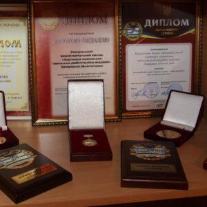 Музею реабілітаційної педагогіки санаторної школи Хортицької національної академії присвоєно звання «Зразковий музей»