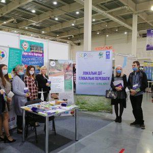"""Академія на  Міжнародному екологічному форумі """"ЕКО ФОРУМ 2020"""""""