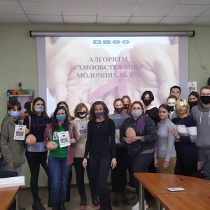Завершення ІІ етапу проєкту «Самодіагностика раку молочної залози в молодих українок»