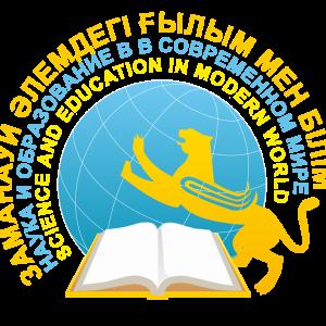 Хортицька національна академія долучилась до ініціативи свого постійного зарубіжного партнера – Академії «Bolashaq» (Республіка Казахстан) – щодо проведення Міжнародної науково-практичної конференції «НАУКА И ОБРАЗОВАНИЕ В СОВРЕМЕННОМ МИРЕ»