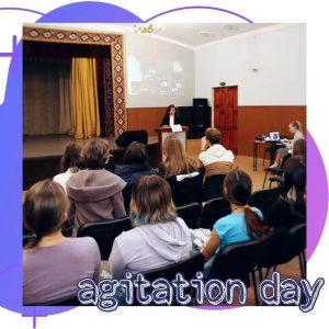 Презентація передвиборчих програм кандидатів на посаду голови Студентського уряду